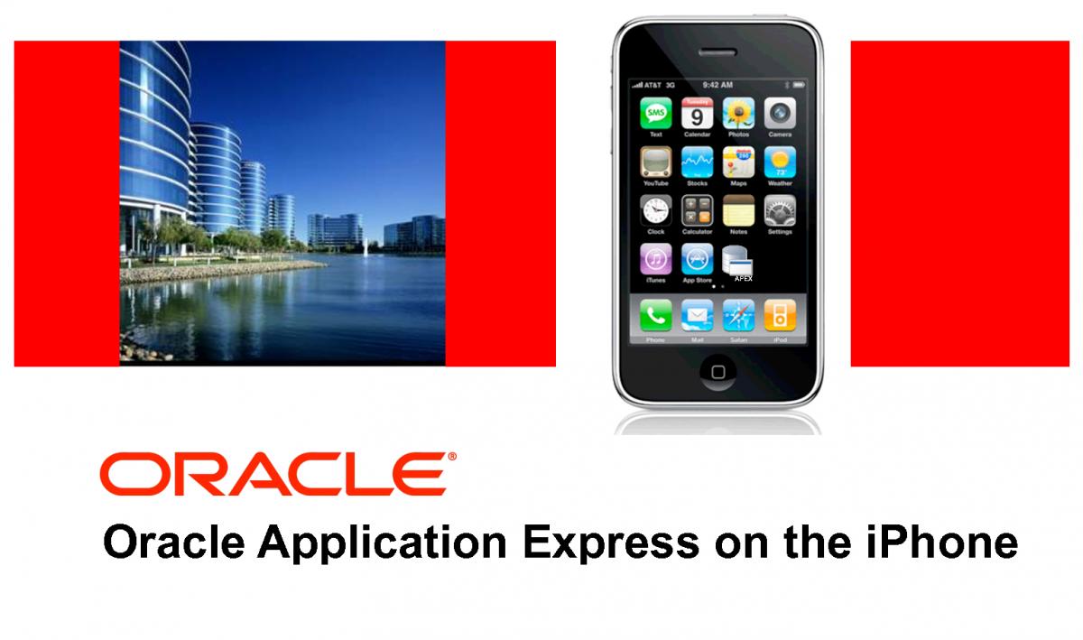 Мобильное программирование под Apex